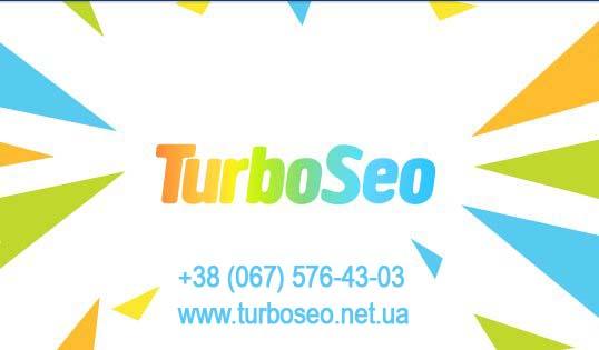 (c) Turboseo.net.ua